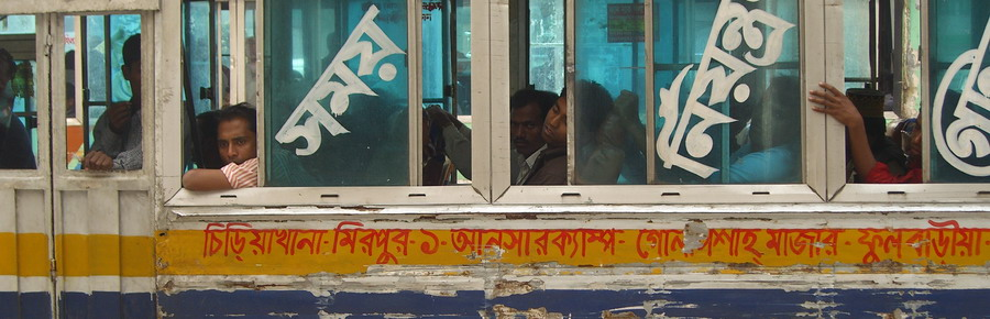 Bus in Dhaka